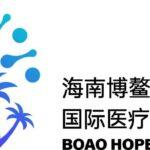 Hainan Boao Lecheng
