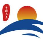 Life Health Park Qidong